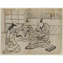 Okumura Masanobu: The Suetsumuhana Chapter from The Tale of Genji (Genji Suetsumuhana), from a series of Genji parodies - Museum of Fine Arts