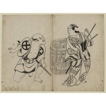 奥村政信: Actors Fujimura Handayu as the drunken courtesan Takama and Otani Hiroeman as a Yakko. Theatrical prints. - ボストン美術館