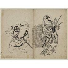 Okumura Masanobu: Actors Fujimura Handayu as the drunken courtesan Takama and Otani Hiroeman as a Yakko. Theatrical prints. - Museum of Fine Arts