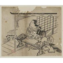 奥村政信: Murasaki Shikibu. Series - Ukiyoe Genji, No. 12 - ボストン美術館