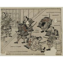 Hishikawa Moronobu: The Shutendoji story (5). Raiko and his followers don their armor to dispatch the drunken Shutendoji - Museum of Fine Arts