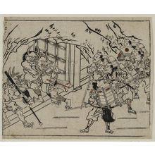 菱川師宣: Raiko and His Retainers at the Entrance to Shutendoji's Cave - ボストン美術館