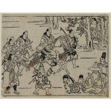 Hishikawa Moronobu: The Shutendoji story (10) - Museum of Fine Arts