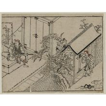 Hishikawa Moronobu: Watanabe No Tsuna Guarding the Demon's Arm - Museum of Fine Arts