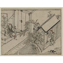 菱川師宣: Watanabe No Tsuna Guarding the Demon's Arm - ボストン美術館