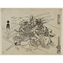 Okumura Masanobu: Uji no Hashihime ( the Demoness of Uji Bridge) - Museum of Fine Arts