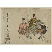 Okumura Masanobu: Festival Procession, sheet 12 of an untitled series - Museum of Fine Arts