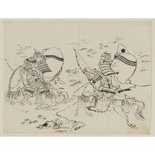 Okumura Masanobu: Atsumori - Museum of Fine Arts