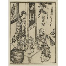 Okumura Masanobu: Chinese woman watching boys fill a wine pot - Museum of Fine Arts