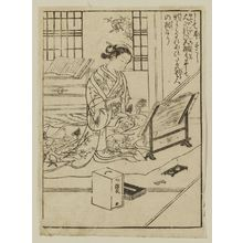 Okumura Masanobu: Bijin Tattoki-so (Beauty of Noble Appearance) - Museum of Fine Arts