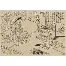 奥村政信: Bijin Tomi-so (Beauty with the Appearance of Wealth) - ボストン美術館