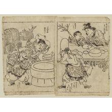 Okumura Masanobu: Fukurokuju, Daikoku and Ebisu pouding mochi - Museum of Fine Arts