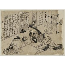 Okumura Masanobu: Ukiyo Tsurezure-gusa, Woman reading - Museum of Fine Arts