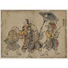奥村政信: Daikoku's Son... (Ko Daikoku hakama ?) - ボストン美術館