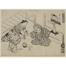 奥村政信: Daikoku's Magic Hammer (Daikoku no uchibana) - ボストン美術館