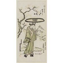 奥村政信: Actor Sanogawa Ichimatsu, from a triptych - ボストン美術館