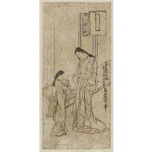 Okumura Masanobu: Center sheet, Ono no Komachi - Museum of Fine Arts