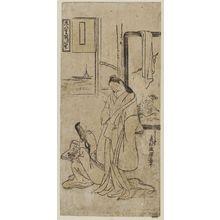 Okumura Masanobu: Yaegaki nochi ni Ise - Museum of Fine Arts