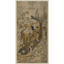 Okumura Masanobu: Courtesan Riding on Carp - Museum of Fine Arts