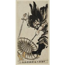 奥村政信: Zhong Kui (Shôki) Attacking Demon with Sword and Umbrella - ボストン美術館