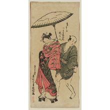 Okumura Masanobu: Courtesan and Servant Walking in Snow - Museum of Fine Arts