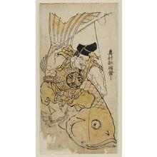 奥村政信: Ebisu Riding a Carp - ボストン美術館