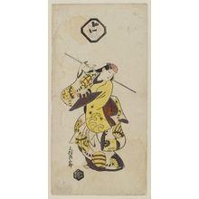 鳥居清信: Actor Uemura Kichisaburô - ボストン美術館