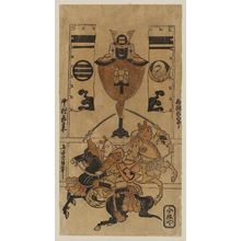 Torii Kiyonobu I: Actors Saikoku Hyôgorô II and Nakamura Kichibei - Museum of Fine Arts