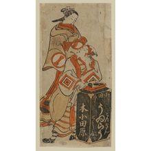 Torii Kiyonobu I: Actors Ichikawa Danjûrô II as a Medicine Peddler (Uiro-uri) and Ichikawa Monnosuke as Ôiso no Tora - Museum of Fine Arts