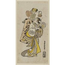 鳥居清信: Actor Fujimura Handayû as a Female Vendor - ボストン美術館