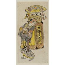 Torii Kiyomasu I: Bunshichi motoyui - Museum of Fine Arts