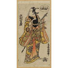 Torii Kiyomasu II: Actor Sawamura Kinzô - Museum of Fine Arts