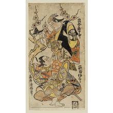 Torii Kiyomasu II: Actors Tsutsui Kichijûrô and Ogino Isaburô - Museum of Fine Arts