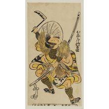 Torii Kiyomasu II: Actor Ichimura Takenojô as Kaneya - Museum of Fine Arts