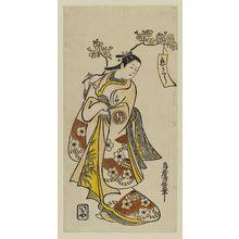 Torii Kiyomasu II: Actor as Oshichi - Museum of Fine Arts