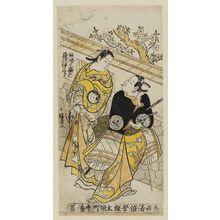 Torii Kiyomasu II: Actors Ogino Isaburô as Sanada no Yoichi and Sodesaki Miwano as Minazuru - Museum of Fine Arts