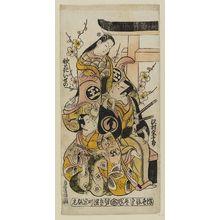 Torii Kiyomasu II: Actors Sodesaki Iseno, Sawamura Sôjûrô, and Nakamura Takesaburô - Museum of Fine Arts
