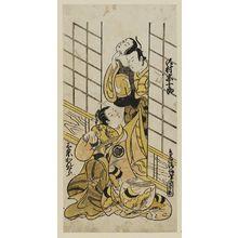 Torii Kiyomasu II: Actors Sawamura Sôjûrô and Sanjô Kantarô - Museum of Fine Arts
