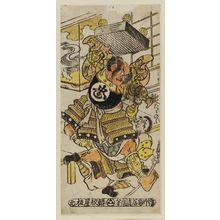 鳥居清倍: Actor Ichikawa Danjuro II (?) as Tadanobu - ボストン美術館