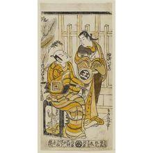 鳥居清倍: Actors Ichikawa Danjurô II and Sodesaki Iseno - ボストン美術館