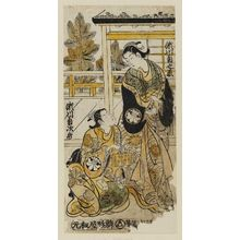 Torii Kiyomasu II: Actors Segawa Kikunojô and Segawa Kikujirô - Museum of Fine Arts