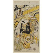 Torii Kiyomasu II: Actors Sodesaki Iseno, Ichikawa Danjûrô II, and Sawamura Kamesaburô - Museum of Fine Arts