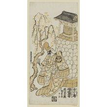 Torii Kiyomasu II: Actor Segawa Kikunojô I in the play Momo Chidori Musume Dôjô-ji - Museum of Fine Arts