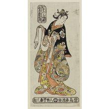 鳥居清倍: Right: Aomonoya Ochiyo, from A Triptych of Girls (Musume sanpukutsui) - ボストン美術館