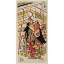 Torii Kiyomasu II: Actor Ichikawa Ebizô as a Vendor of Potted Plants - Museum of Fine Arts