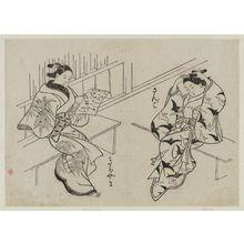 古山師重: Courtesans Sango (R) and Kiriyama (L) - ボストン美術館