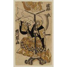 鳥居清信: Actor Ichikawa Danjûrô - ボストン美術館