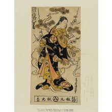 Torii Kiyonobu II: Actor Sanogawa Mangiku as Sanada (?) - Museum of Fine Arts