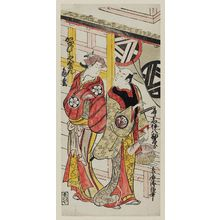 鳥居清信: Actors Sanjo Kantaro as Tatamiya Ihachi and Yamashita Kamenatsu as Kanamuraya O-San - ボストン美術館
