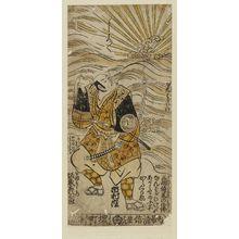 Torii Kiyonobu II: Actor Bandô Hikosaburô I as Honda Yoshimitsu - Museum of Fine Arts
